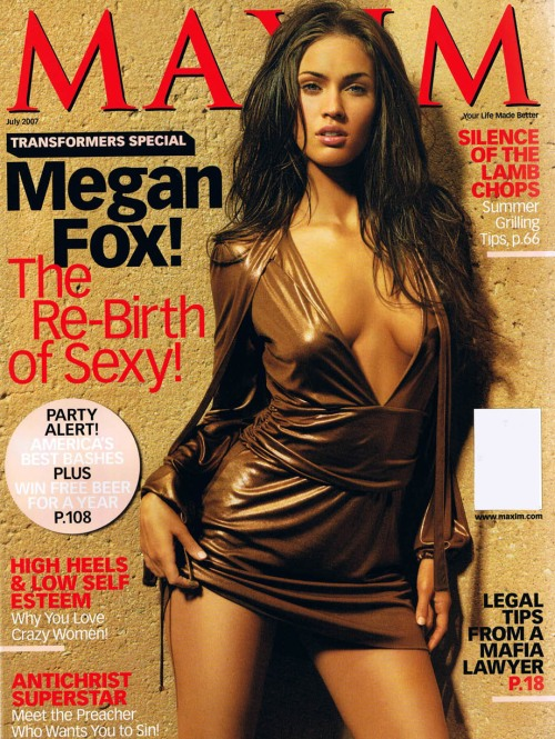 megan_fox_maxim_big